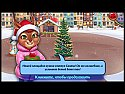 Игра 'Shopping Clutter 2: Christmas Square' (скриншот 7)