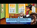 Игра 'Shopping Clutter 4: A Perfect Thanksgiving' (скриншот 3)